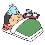 風邪を引かないための4つのポイント! 今すぐ体温計は捨てるんだ!